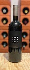 Ilatraia 2016 Toskana Rosso IGT Brancaia Bordeaux-Blend Cabernet Petit Verdot Maremma Rotwein Italien