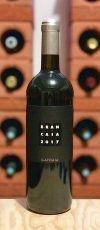 Ilatraia 2017 Toskana Rosso IGT Brancaia Bordeaux-Blend Cabernet Petit Verdot Maremma Rotwein Italien