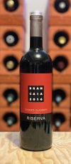 Chianti Classico Riserva 2016 Brancaia DOCG Sangiovese Toskana Italien Rotwein