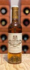 Coutet 2009 Grand Cru Classé Sauternes Barsac Bordeaux Sauvignon Blanc Sémillon Süßwein