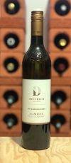 Weißburgunder Gamlitz 2020 Weingut Dietrich Südsteiermark Österreich Weißwein