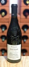 Vieilles Vignes 2010 Janasse, Châteauneuf-du-Pape AC Grenache Syrah Mourvèdre Rhône Frankreich Rotwein