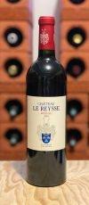 2018 2016 2015 2012 Le Reysse Medoc Bordeaux Cabernet Merlot Rotwein Frankreich