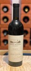 2012 Cabernet Sauvignon Reserve To Kalon Vineyard Robert Mondavi Kalifornien Napa Valley Kalifornien USA Rotwein
