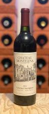 Cabernet Sauvignon Napa Valley 2014 Château Montelena Kalifornien USA Rotwein