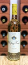 2012 Chateau Musar Merwah Obadeh Bekaa Valley Libanon Weißwein Cuvée