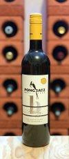 Sauvignon Blanc Hochberg 2019 Weingut Pongratz Südsteiermark Österreich Weißwein