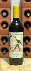 Schwalbenhimmel Sauvignon Blanc 2018 Ried Hochberg Grand Reserve Pongratz Südsteiermark Gamlitz Österreich Weißwein