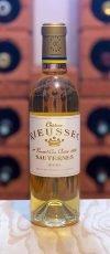Rieussec 2009 Grand Cru Classé Sauternes Barsac Bordeaux Sauvignon Blanc Sémillon Süßwein
