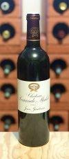 Sociando-Mallet 2003 Haut-Médoc AC Bordeaux Cabernet Merlot Frankreich Rotwein